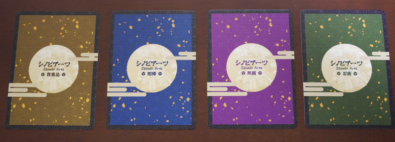 f:id:shimanagisa:20151028205341j:plain