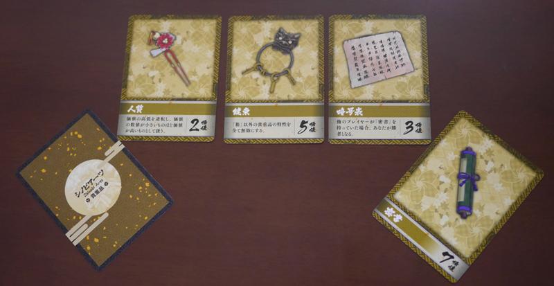 f:id:shimanagisa:20151028205354j:plain