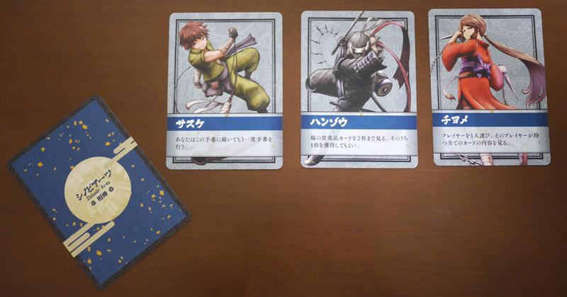 f:id:shimanagisa:20151028205414j:plain