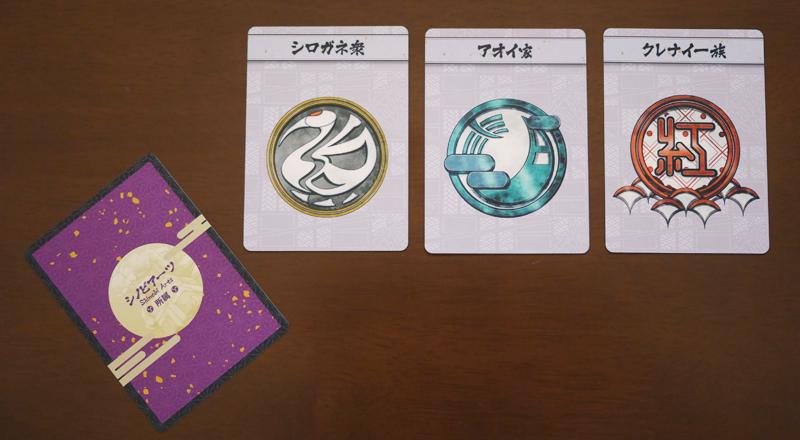 f:id:shimanagisa:20151028205444j:plain