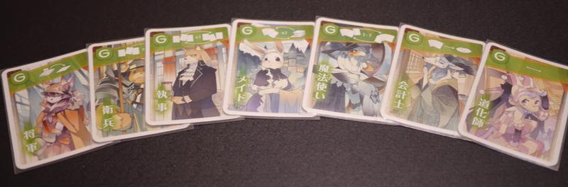 f:id:shimanagisa:20151114181603j:plain