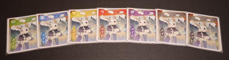 f:id:shimanagisa:20151114181622j:plain