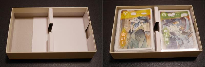 f:id:shimanagisa:20151114181633j:plain