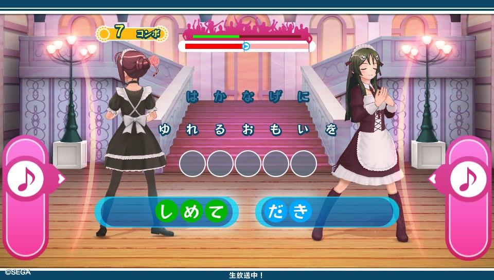 f:id:shimanagisa:20160510155017j:plain