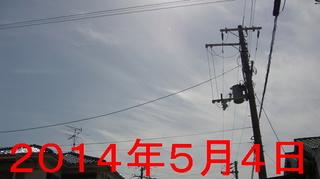 IMGA0019.JPG