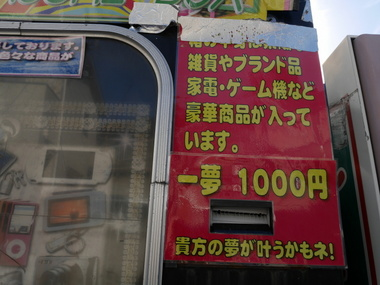 P1000873.JPG