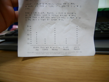 P1010405.JPG