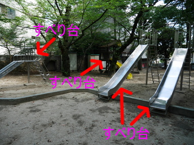 P1010914a.JPG