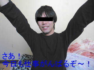 P1020338.JPG