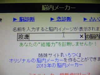 P1020461.JPG
