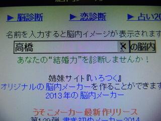 P1020467.JPG