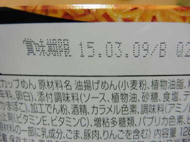 P1030402.JPG