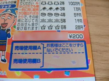 P1030671.JPG