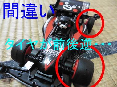 P1030721a.JPG