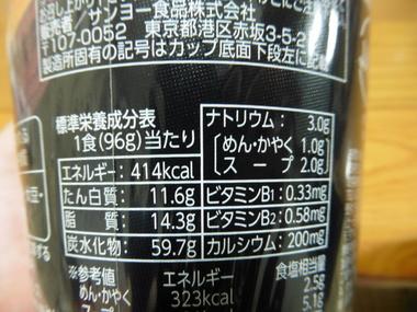 P1040330.JPG