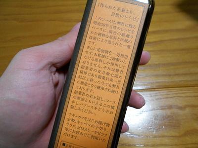 DSCN0306.JPG