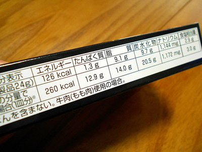 DSCN1150.JPG
