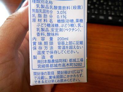 DSCN1193.JPG