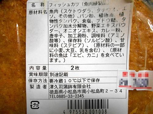 DSCN2236.JPG