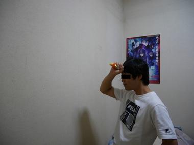 P1020469.JPG