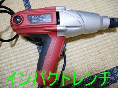 P1020515.JPG
