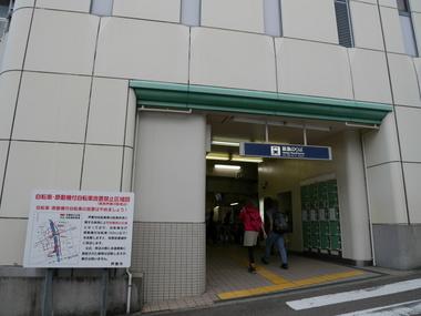 P1040332.JPG
