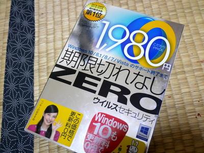 P1050761.JPG