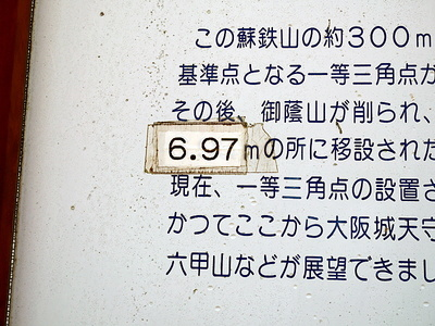 P1060264.JPG