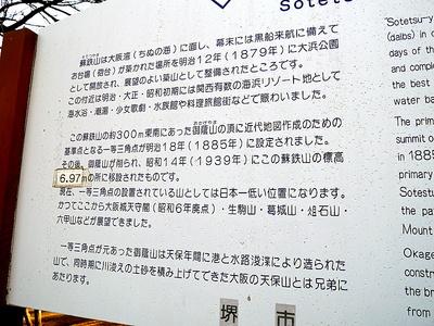 P1060266.JPG