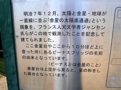 P1070069.JPG
