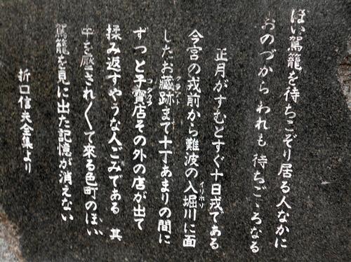 DSCN3703.JPG