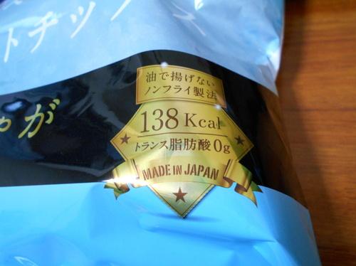 DSCN3735.JPG