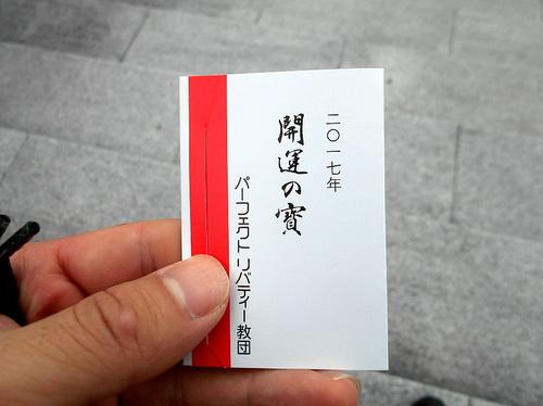 DSCN3998.JPG