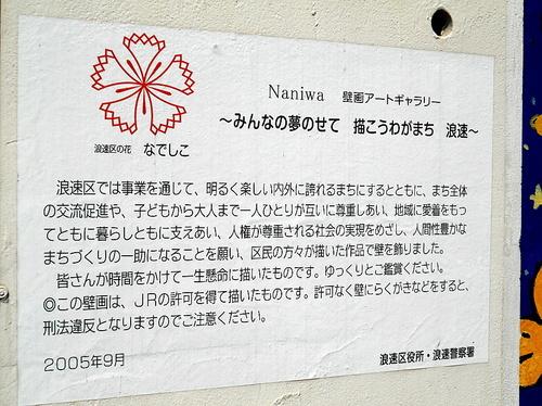 DSCN4719.JPG