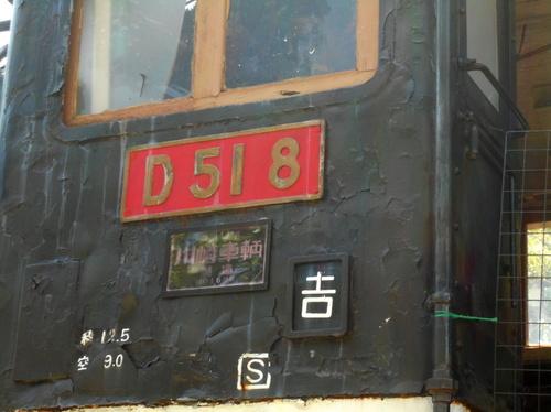 DSCN4886.JPG