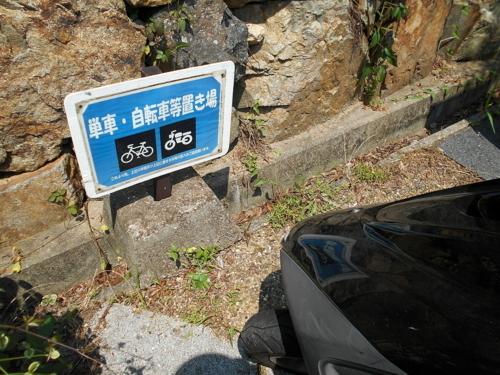 f:id:shimanchu5:20170722171240j:plain