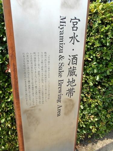 f:id:shimanchu5:20170725190021j:plain