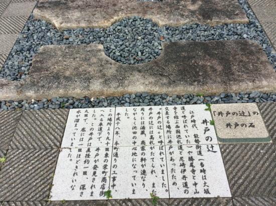 f:id:shimanchu5:20170731213503j:plain