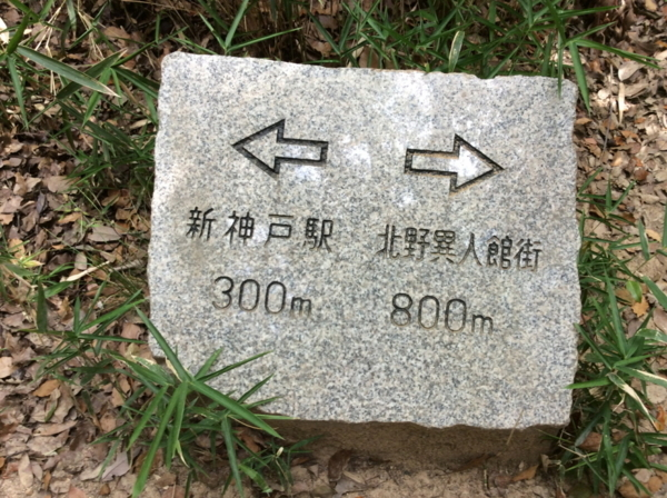 f:id:shimanchu5:20170912182758j:plain