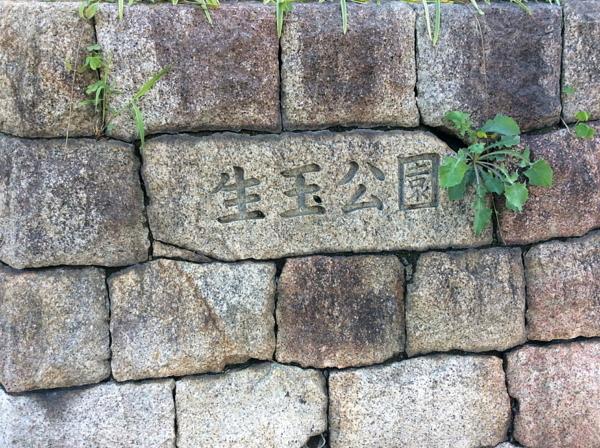 f:id:shimanchu5:20171019190452j:plain