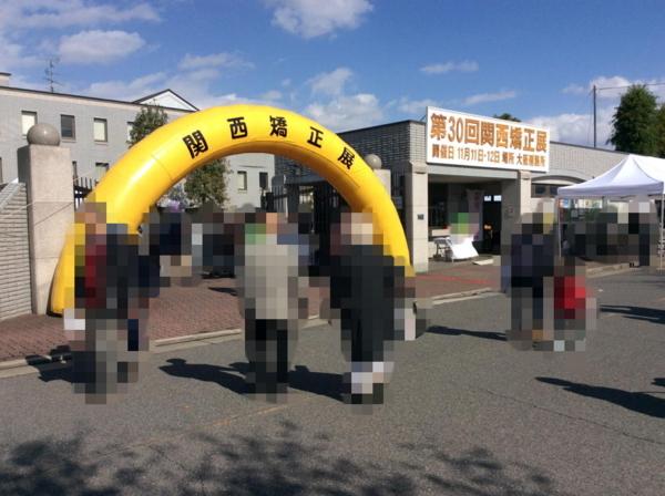f:id:shimanchu5:20171111132315j:plain