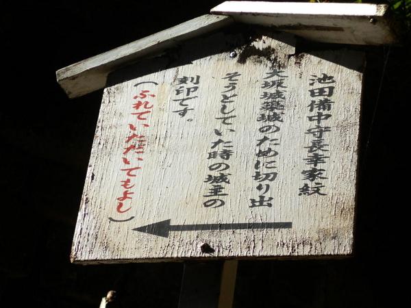 f:id:shimanchu5:20171119192520j:plain