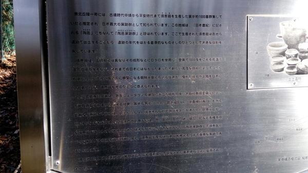 f:id:shimanchu5:20190215162321j:plain