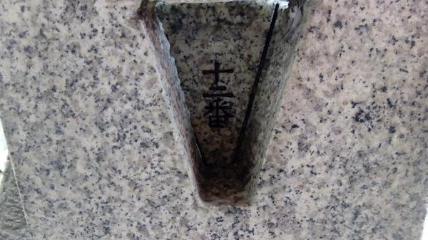 f:id:shimanchu5:20190219161749j:plain