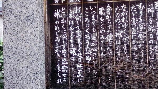 f:id:shimanchu5:20190219161758j:plain