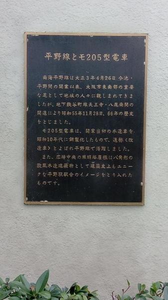 f:id:shimanchu5:20190311151637j:plain