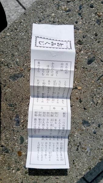 f:id:shimanchu5:20190328173245j:plain