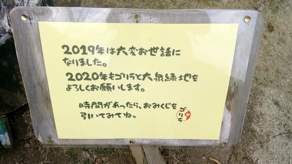 f:id:shimanchu5:20200101171839j:plain