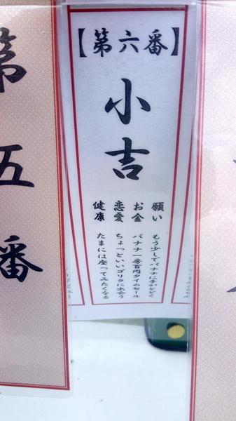 f:id:shimanchu5:20200101171927j:plain