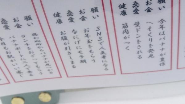 f:id:shimanchu5:20200101182541j:plain